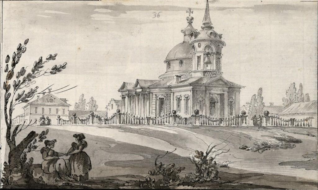 Veduta della chiesa di Gostilicy