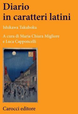 Diario in caratteri latini